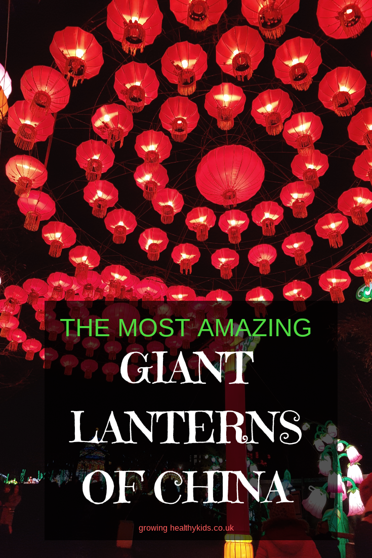 The most amazing giant lanterns of china